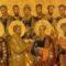 Молитва 12 апостолам: на желание 23 августа, на защиту и помощь
