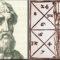 Нумерология Пифагора — как составить график жизни по дате рождения