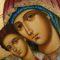 Молитва от кашля у ребенка матроне